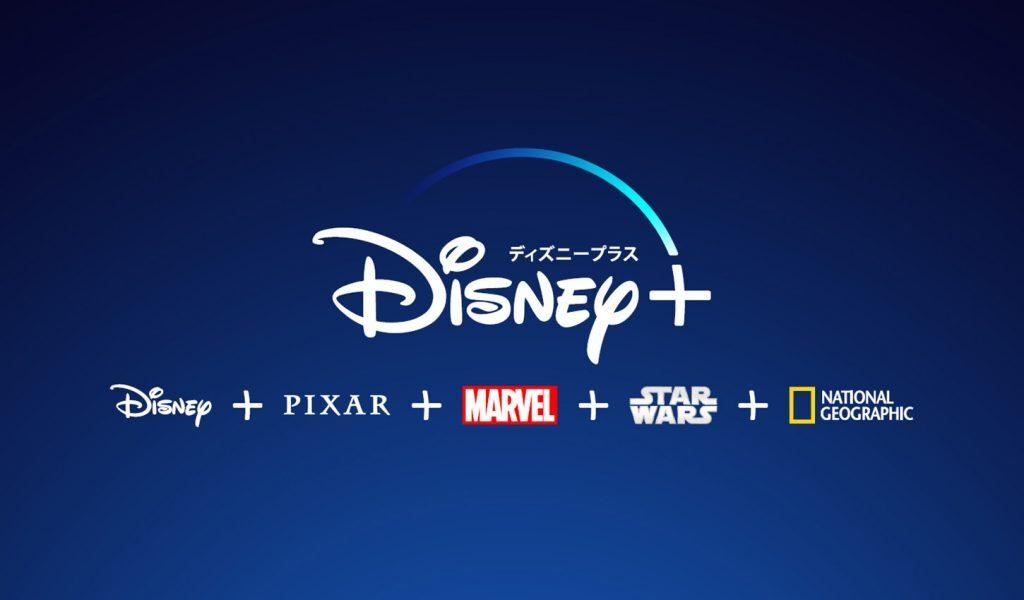 logo-disney-plus-japao-1-1024x600 Disney+ estreia no Japão com direito a festa online da Disney!