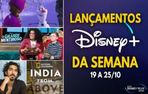 Lancamentos-da-semana-19-a-25-10-Disney-Plus