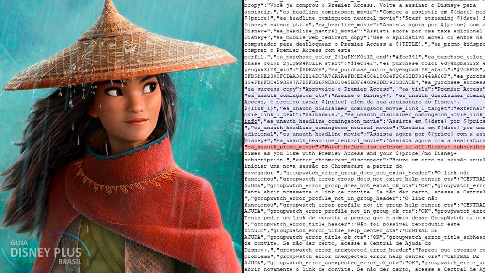 Raya-e-o-Ultimo-Dragao-codigo Código do Disney+ mostra quando 'Raya e o Último Dragão' ficará Gratuito