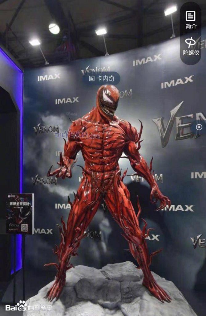 Carnificina-Estatua-Woody-Harrelson-1-669x1024 Venom 2: Estátua do Carnificina impressiona pelos detalhes do vilão de Woody Harrelson
