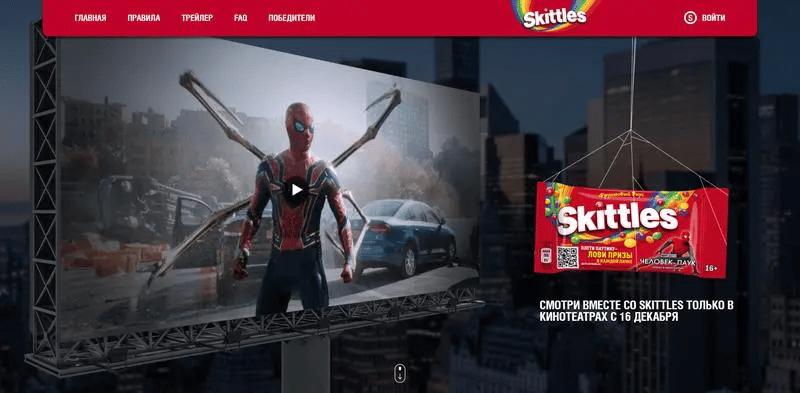 image-82 Site russo remove imagem de Andrew Garfield da divulgação de Homem-Aranha 3